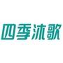 北京四季沐歌太阳能技术集团有限公司宜昌办事处